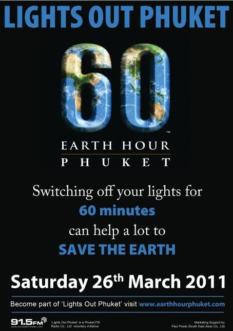Earth Hour, 8.30pm, Saturday 26th March 2011 In under four short years, Earth Hour has become the largest campaign in history for the planet. It has grown from one city, one country to over 128 countries and territories in 2010. If you can achieve this, imagine what else can be done.