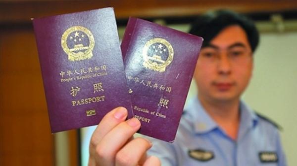 china-passport-20121121