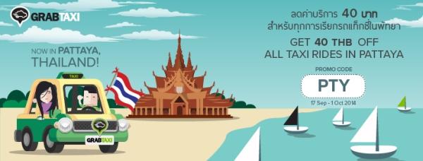 GrabTaxi_Thailand_Pattaya_Launch_CampaignPageVisual_40