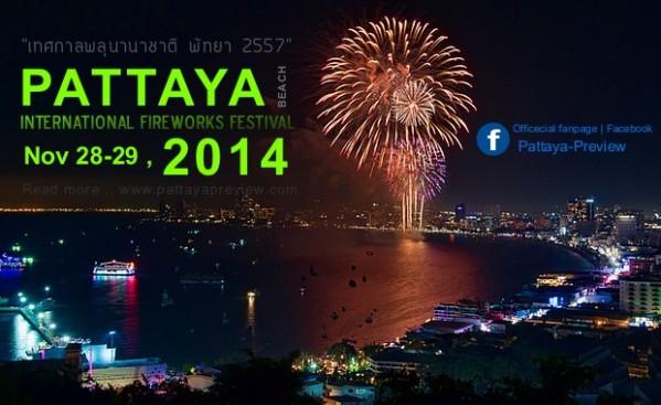 pattayainternationalfireworksfestival2014